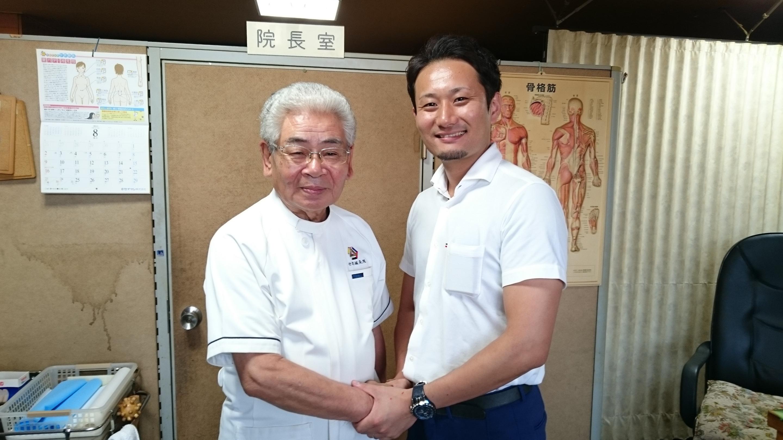 経絡治療 広島
